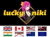LuckyNiki Casino Logo